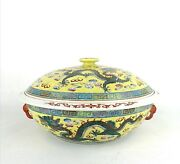 Chinese Qing 19th C Famille Juane Lidded Dish 6 Character Mark