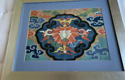 Antique Chinese Silk Embroidery Kesi Panel Textile Tapestry Framed 23andldquo X 28 Andldquo