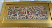 Vintage Chinese Silk Embroidery Panel Textile Tapestry Framed 19andldquox 37andrdquo