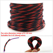 8mm-10mm Car Power Audio Cable Braided Conduit Horn Wire Weave Sleeve Hose Cover