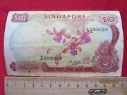 Singapore - Singapore 10 Dollar 1973 - Well Received