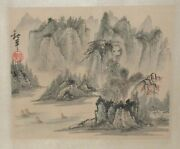 Old Chinese Yangtze River Villages Watercolor On Silk Panel Painting Signed