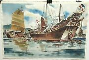 Neil E.jacobe Chinese Cargo Sailing Ship Original Watercolor Painting Dated 1956