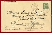 Korea 1903 Ihwa 50ch On Registered Cover Tied Seoulfrance
