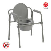 Wave Premium Folding Commode Chair Fixed Arm Steel Back Bar 350 Lbs Capacity