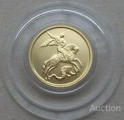 Russia 50 Roubles 2010 Holy Saint George Gold .999 1/4oz 778gr. Moscow Mint New