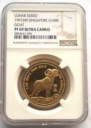Singapore 1991 Year Of Goat Ngc Pf69 1oz Gold Coinmtg 250pcsrare