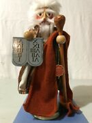 Steinbach Nutcracker Moses Es894 Limited Edition-signed