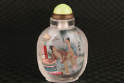 Chinese Old Natural Crystal Hand Painting Secret Chart Snuff Bottle Art