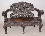 Late 19th Century Chinese Dragon Carved Settle 52l X 23w X 38h