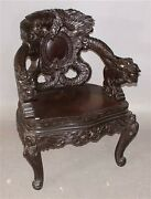 Late 19th Century Chinese Dragon Carved Armchair With Medallion Back 27l X 21w