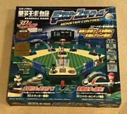 Epoch Baseball Electronic Board Game Board 3d Ace Monster Control Japan