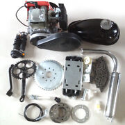 49cc 4-stroke Petrol Gas Scooter Motor Cycle Bike Bicycle Engine Conversion Kit