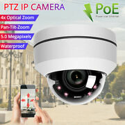 5mp Hd Mini Poe Ip Ptz Dome Camera 4x Optical Zoom Speed Cam Outdoor Waterproof