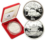 China 50 Yuan 1999 Year Of The Rabbit 5 Oz. Of .999 Silver Proof