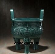 45 Cm Chinese Pure Bronze Engrave Antiquity Monarch Beast Ding Censer Pot