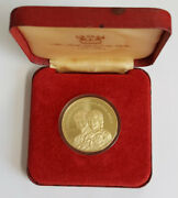 Reduced Ultra Rare 1982 William Royal Birth 22kt Solid Gold Medal Coin
