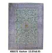 9x12 Authentic Hand Knotted Oriental Wool Rug Lite Blue B-80572