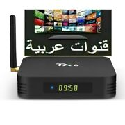 Best Arabic Tv Box Selling Supper Fast Wifi Free Shipping And Free Return