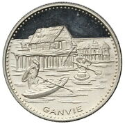 Dahomey, 100 Francs, 1971, 10th Anniversary Of Independence, Ganvie Buildings
