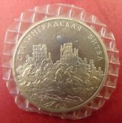 Russian Soviet Battle Of Stalingrad 50yrs Table Medal Moscow Mint Coin Token Unc
