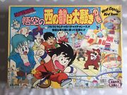 Dragon Ball Epoch 1986 Vintage Toys Game Amazing Condition Ultra Rare Japan