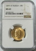 1899 At Gold Russia 10 Roubles Nicholas Ii Coin Ngc Mint State 63