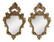 L48547ec Pair Vintage Gold Gilt French Style Wall Mirrors