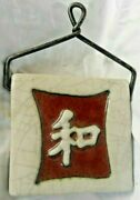 Ceramic-stone Wear Heavy Asian Hanging Thick Tile Trivet Hand Forged Iron Hanger