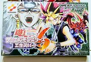 Yugioh Gameboy Duel Monsters 6 Expert 2 Include G6-0204 Ultra Rare Promo Sealed