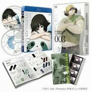 Steins Gate Vol.3 [blu-ray] First Press Limited Edition Media Factory Anime