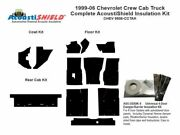 1999 - 2006 Chevy Truck Crew Cab Complete Acoustic Insulation Kit