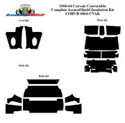 1962 - 1964 Chevy Corvair Convertible Complete Acoustic Insulation Kit