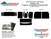 1973 - 1979 Ford F150 Truck Regular Cab Complete Acoustic Insulation Kit