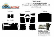1973 - 1977 Chevy El Camino Complete Acoustic Insulation Kit