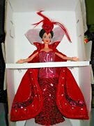Queen Of Hearts Barbie Doll Mattel 1994 12046 Nrfb Bob Mackie Limited Edition