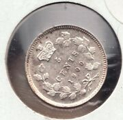 1900 Ovo Canadian 5 Cent Victorian Silver - Superfleas - Mint State Cv225
