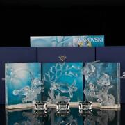 Scs Wonders Of The Sea Harmony Eternity Community Clear + Plaques
