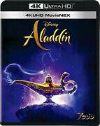 Disney Aladdin [blu-ray] 4k Ultra Hd + Digital Copy + Movienex World Wd Japan