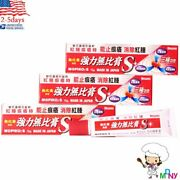 3 Bottles Muhi Mopiko-s Ointment Extra Strength强力无比膏 - Us Seller Free Shipping