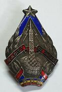 Military Specialized In Radio Shows And Receptions V Rare Old Romania Badge 1950's