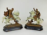 Vintage Antique Cask Iron Metal King Knight Riding Horse Horseback Bookends Bc30