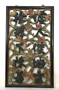 19c Chinese Lacquer Wood Carved Carving Panel Plaque Transom Ranma Calligraphy