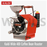 Kaldi New Wide 400 Upgraded Version Coffee Bean Roaster Full Set Home Cafe