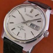 Grand Seiko Engraved Menand039s Medallion Watch Automatic 1968 Vintage Japan 30388