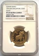 Singapore 1991 Year Of Goat Ngc Pf69 1/2oz Gold Coinmtg 250pcsrare