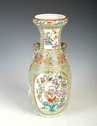 Chinese 19th Century Qing Dynasty Apple Green Vase.
