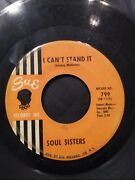 Soul Sisters I Can't Stand It / Blueberry Hill 45 7 Vinyl Sue Records Album