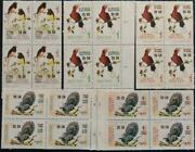 134. Bhutan Stamp Collection Lot 30 Diff Block Of 4 All Surcharged. Mnh