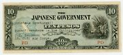 Philippines/ Grue Some Note ... P-108 ... 10 Pesos ... 1942 1944 ... Vf-xf